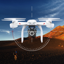 New 1200MAH 200M MJX X101 UAV RC Hexrcopter 2.4G VR Model Toys Remote Control Drone Helicopters Six Axles Gyroscope