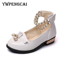 Ankle Strap Rhinestone Beading Girls Patent Leather Shoes Spring Autumn Children PU Leather Party Shoes Girls White Dress Shoes(China)