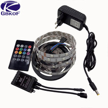 5050 RGB Led Strip party lighting IR music Remote Controller 5M 150led RGB Color Changing Waterproof LED Strip with power supply