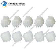 9 pin white plastic parts automotive waterproof connectors harness connector with terminal plug DJ7091-2.1-11/21 9P(China)