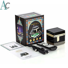 Newest Quran Speaker 8G Support FM / TF Card / Azan / Muslim Gifts Quran MP3 Player Islamic Product Koran Speakers(China)