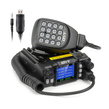 QYT quad band mobile car radio KT-7900D Quad Display 144/220/350/440MHZ for TX /RX  Transceiver KT7900D Walkie talk