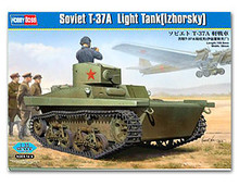 "Hobby Boss 1/35 scale tank models 83821 Soviet T-37A light amphibious chariots "" Izhosch factory type ""(China)"