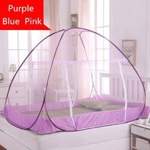 Folding Mongolian Yurt Mosquito Net,Blue Purple Double Bed Netting,Insect Nets Mosquitera Bed Canopy Cibinlik Pink Camping Tent