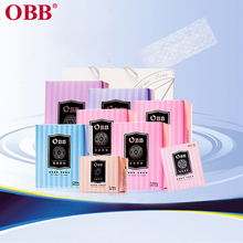 OBB Cotton Sanitary Napkins Beautiful Look Daily Use And Night Use Feminine Hygiene Ultra Thin Soft Breathable Sanitary Pads