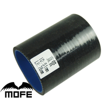 "MOFE 2"" 51MM 3Ply Length 76 mm Silicone Straight Hose Coupler Pipe Turbo intake(China)"