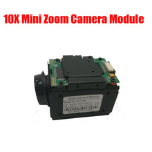 "1/3"" 700TVL Sony CCD 10x Optical Auto Focus ICR CCTV Security Speed Dome Mini Zoom Camera Module 5~50mm Lens Free Shipping"