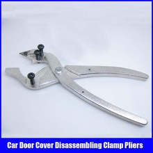 Car Door Cover Disassembling Clamp Pliers Locksmith Tools specially for export !(China)