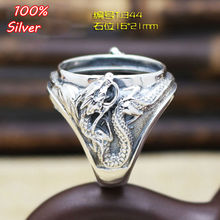 100% 925 Sterling-Silver-Jewelry Adjustable Oavl Ring Blank Fit 16*21MM Dragon Setting Gemstone Tray Antique Silver Plate