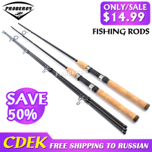 1pc PRO BEROS Brand Fishing Rod 1.8m/2.1m 40T High Carbon Lure Rod Matte Black Color Spinning Hand Fishing Tackle Sea Rod