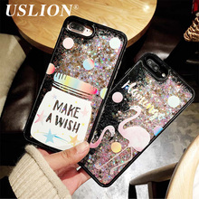USLION Luxury Glitter Star Quicksand Phone Case For iPhone 7 6 6s Plus Fashion Starry Sky Hard PC Back Cover Cases For iPhone7