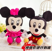 Mickey Minnie plush toy lovers dolls, plush toys doll dolls Grapple, birthday gifts, Christmas gifts