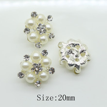 Fashion 10Pcs Sewing Craft 20 mm Flower Round  Pearl Button rhinestone metal button Wedding invitations decorate Jewelry Craft