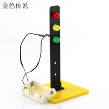 Traffic Lights Technology Production Invention Signals Traffic Lights DIY Science Model Toys Education Kit F19160(China)