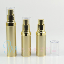 100pcs luxury  20ml 30ml Asian gold vacuum bottles ,plastic Lotion spray Cream bottle ,airless cosmetic bottles wholesale