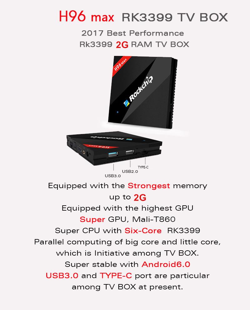 H96 Mmax-001_2GB+16GB