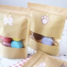 10pcs 12*20cm Food Cake Bag Kraft Paper Zipper Moisture Proof Package Macarons Chocolate Snacks Cookie Packaging Freeship