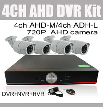 1080p 4CH AHD DVR Kit CCTV System 1080P 1080n 960h Hybrid CCTV DVR Recorder 720P outdoor AHD camera Security System xmeye app