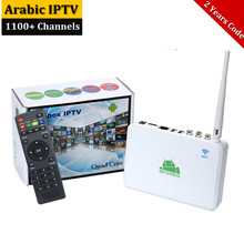 Free Arabic IPTV Box TV Android ,IPTV Receiver Quad Core smart tv - Xinnee electronics co,.ltd store