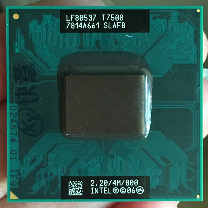 T7500_1