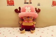 30cm chopper one piece plush, chopper plush one piece plush one piece anime plush toy(China)