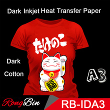 100 Sheets A3 Dark Inkjet Heat Transfer Paper Sublimation Paper Transfer Printing for DIY Dark Cotton T-shirt Dark Cotton Fabric