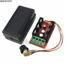 1pc 12V 24V 48V 2000W MAX 10-50V 40A DC Motor Speed Control PWM HHO RC Controller(China)