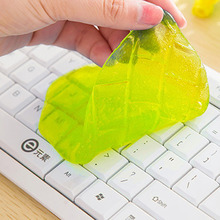 Slimy Gel Cyber Keyboard Dust Clean Mud Cleaner Magic Universal Car Digital Products Shoes Cleaning Tools Yellow 18.5x12cm 1 PC(China)