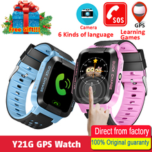 New Smart Phone Watch GPS Children Kid Wristwatch Y21G GSM mult language Anti-Lost child Smartwatch for iOS Android smart phone(China)