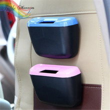 Sale 1 piece Candy Colors Office Home Auto Vehicle Car Mini Trash Rubbish Bin Can Garbage Dust Case Holder TRQ500(China)