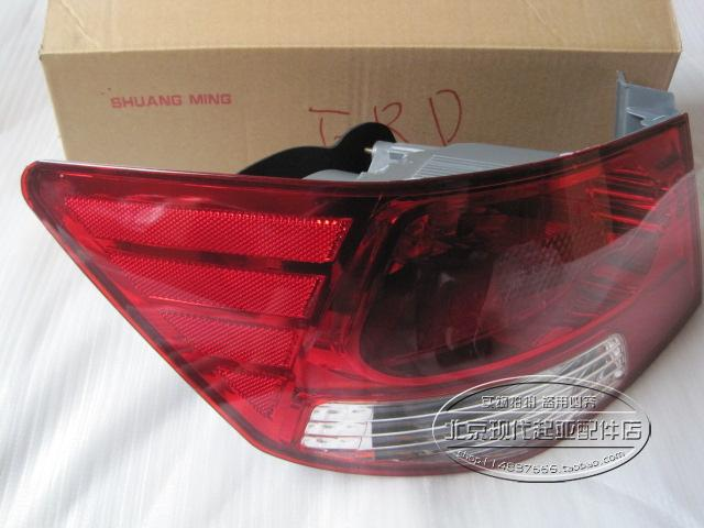 for Kia Forte taillight rear light tail lamp assembly tail lights 1PCS<br><br>Aliexpress