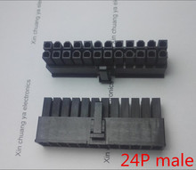 5557 4.2mm black 24P 24PIN male for PC computer ATX motherboard power connector plastic shell Housing