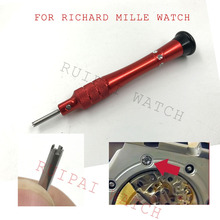 2.75mm 4 prongs Blades Precision RM Screwdriver For RICHARD MILE Watch change rubber band/belt/strap RM035 skull RM027 tools(China)