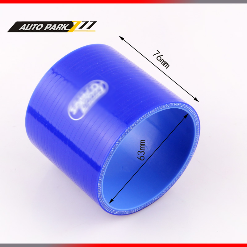 BLUE 63mm Straight Silicone Intercooler Turbo Intake Pipe Coupler Hose