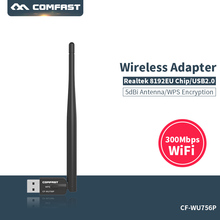 Comfast CF-WU756p 300mbps usb wi-fi adapter 802.11b/g/n wireless Network dongle with wi fi long range wifi antenna 5dBi