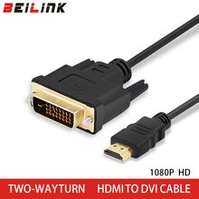 High speed HDMI to DVI 24+1 pin adapter Gold plated Male to male Cable For 1080P HD HDTV HD PC XBOX 1m 1.8m 2m 3m 5m