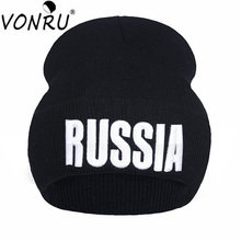 VONRU Unique RUSSIAN Customized Winter Hat for Women Men High Quality Letter Embroidery Cap Knitting Warm Skullies Beanies(China)