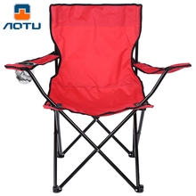 2017 High Quality AOTU AT6705 Portable Chair Camping Fishing Leisure Thicken Folding Armchair Perfect For Outdoor Activities