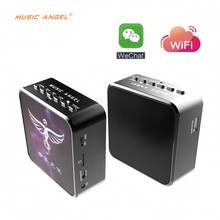 Original Music Angel Cloud Intelligent Subwoofer WIFI 4G wireless speaker with TF slot Hands-free Smart voice control Bluetooth(China)