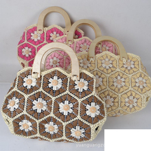 31x22CM Soccer Bag Hexagonal Parquet Processing Inventory Straw Bag Handbag  Handicraft  Weaving New A4118