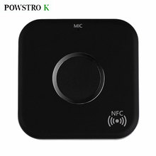 Wireless NFC Bluetooth V4.1 CSR Speaker Hands Free Call adapter Car Wireless Audio Receiver Stereo Two 3.5 mm Audio Output