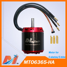 Maytech motor surfboard 6365 200kv electric motor surf for longboard electrica(China)