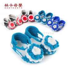 1pair Pretwork Newborn Toddler Crochet Shoes Flower Design Infant Baby Cute Handmade Boots
