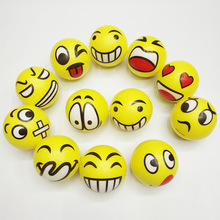 Funny smiling emoji expression stress pu ball kids' smart laugh crey releasing ball squeeze Modern Relax emotional hand wrist