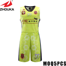 women jersey make by sublimation creat your own style basketball jersey China manufacture(China)