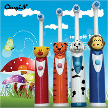 2016 New Oral Hygiene Cute Kids Ultrasonic Electric Toothbrush Baby Cartoon Children's Electric Massage Toothbrush Dental Care(China)