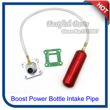 Red Boost Power Bottle Intake Pipe For 47cc 49cc Mini ATV Quad Dirt Pocket Bike Motorcycle