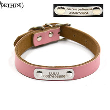 Genunie leather dog collar free engraving DIY dog tag collar pet collar customized information tag on collar S M L four colors(China)