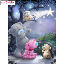"Zhui Star Full Square Drill 5D DIY Diamond Painting ""Cartoon teddy bear"" 3D Embroidery set Cross Stitch Mosaic Decor gift"
