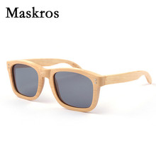 Maskros Customized LOGO 30 Pcs/lot Spring Hinge Bamboo Polarized Sunglasses Men Women Vintage Wooden Sun Glasses Coating Uv400